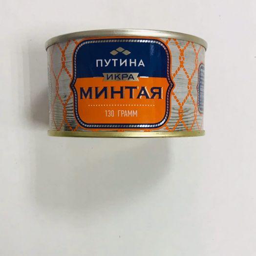 Икра Минтая 130г Пробойная соленая ж/б ПК Путина
