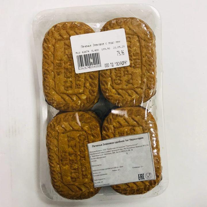 Печенье Злаковое с подс/лен/кунжут 1кг Минусинск