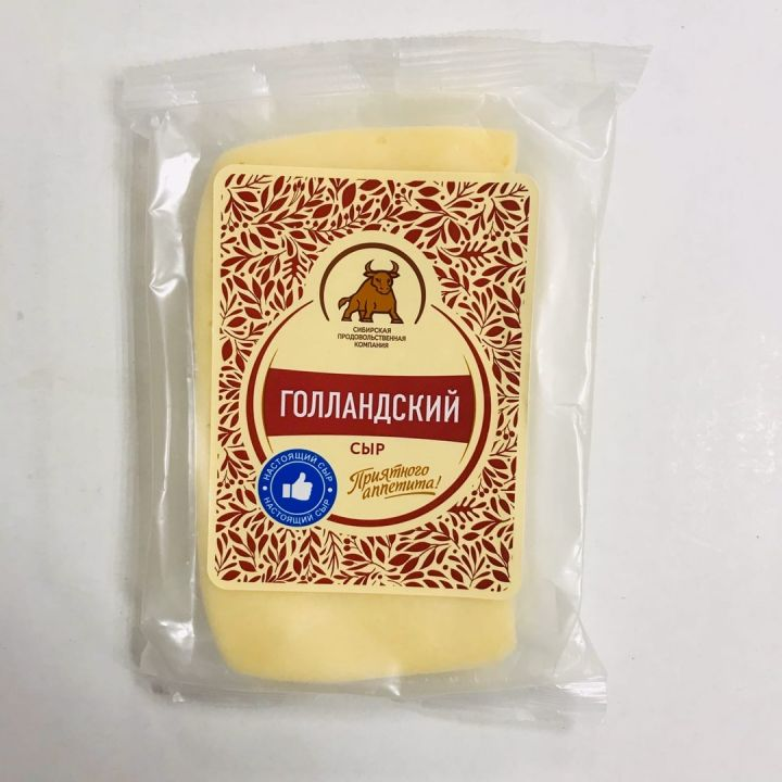 Сыр Голландский  45% 200г СПК