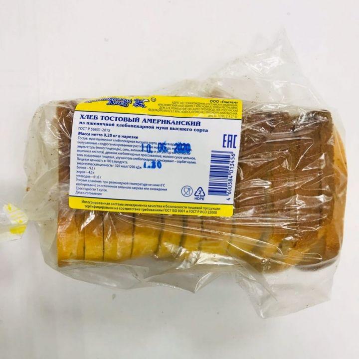 Хлеб Американский д/тостов 250г Крас.хлеб