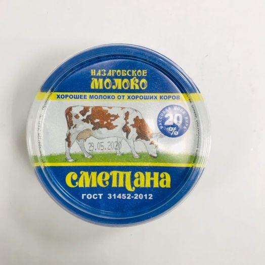 Сметана Назаровское молоко 20% 180г Назарово
