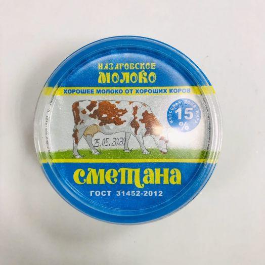 Сметана Назаровское молоко 15% 180г Назарово