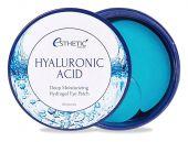 Увлажняющие гидрогелевые патчи для век с гиалуроновой кислотой Esthetic House Hyaluronic Acid Hydrogel Eye Patch