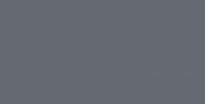 SG562700R | Радуга серый темный обрезной