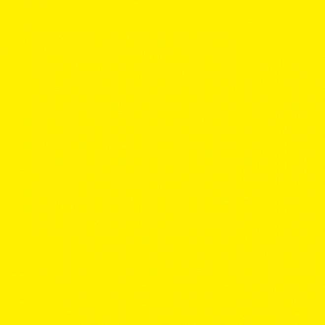 SG618600R | Радуга желтый обрезной