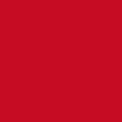 SG623000R | Радуга красный обрезной