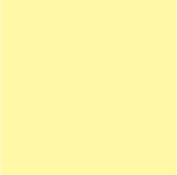 SG924500N   Гармония желтый