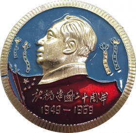 Знак (значок) Мао Цзедун. Китай. Легкий. Большой. Эмаль №1