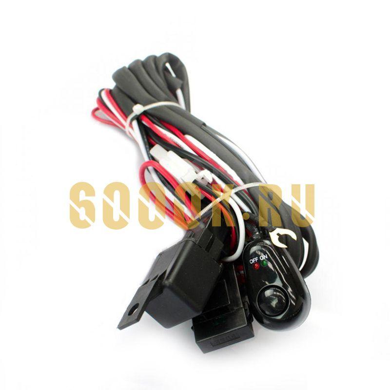 Комплект проводки на четыре подключение для балки без штекеров