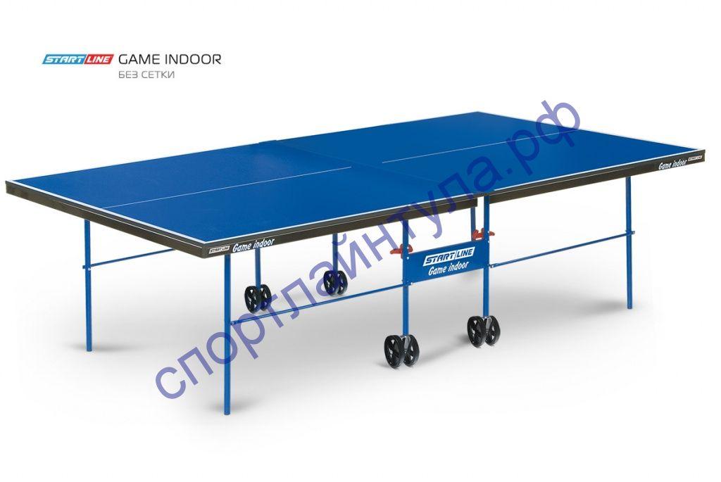 Теннисный стол Game Indoor без сетки - любительский стол для использования в помещениях