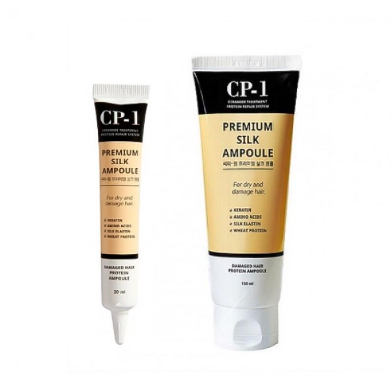 Несмываемая шёлковая сыворотка для волос CP-1 Premium Silk Ampoule Esthetic House