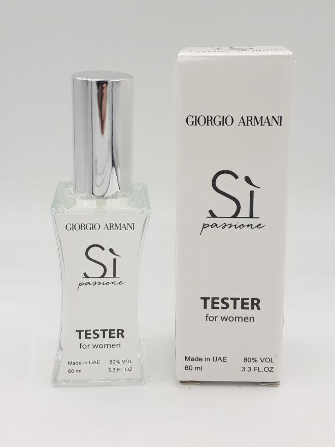 Тестер Giorgio Armani Si Passione 60 ml NEW