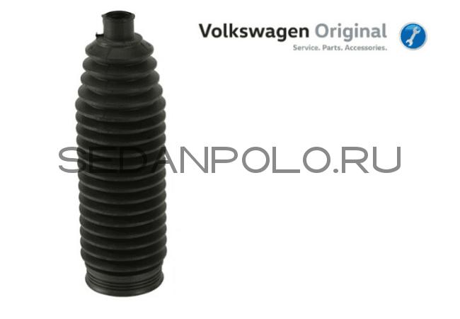 Пыльник рулевой рейки VAG Volkswagen Polo Sedan/Rapid