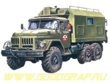 Зил-131  КП, грузовик