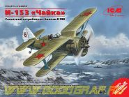И-153, Советский истребитель-биплан ІІ МВ