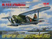 """И-153 """"Чайка"""", Советский истребитель-биплан 2МВ"""