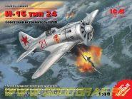 И-16 тип 24, Советский истребитель ІІ МВ