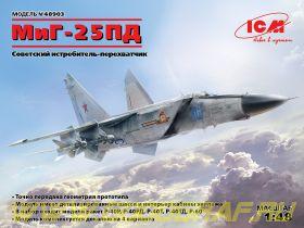 МиГ-25ПД, Советский истребитель-перехватчик