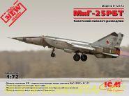 МиГ-25 РБТ, Советский самолет-разведчик