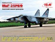 МиГ-25РБФ, Советский самолет-разведчик