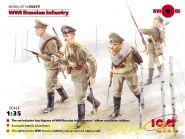 Пехота Российской императорской армии 1МВ (4 фигуры)