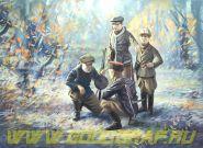 Советские партизаны (2МВ, 4 фигуры)