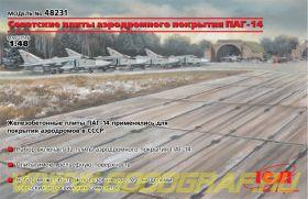 Советские плиты аэродромного покрытия ПАГ-14 (1/48)