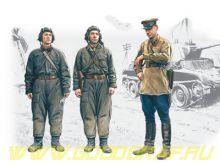 Советский танков. экипаж, 1939-1942, фигуры
