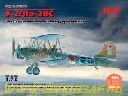 У-2/По-2ВС, Советский легкий ночной бомбардировщик II МВ