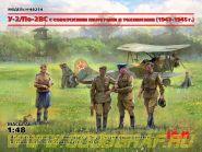 У-2/По-2ВС с советскими пилотами и техниками (1943-1945 г.)