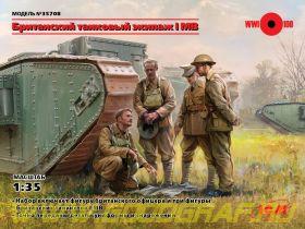 Фигуры, Британский танковый экипаж І МВ