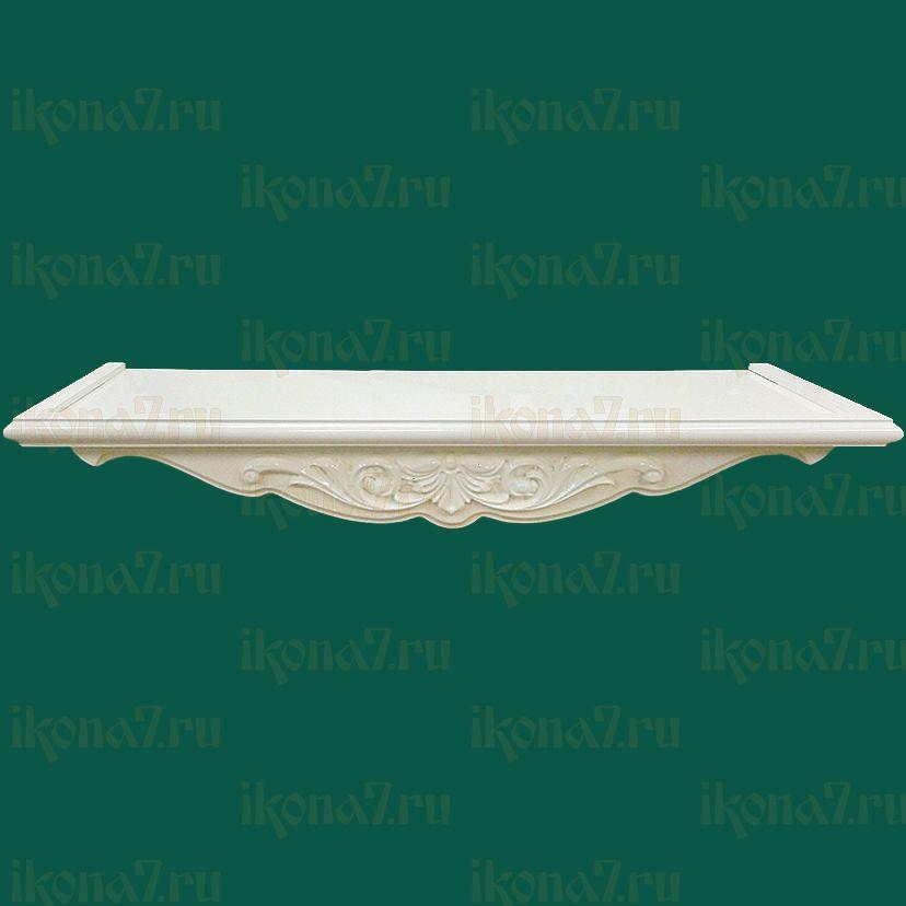 Иконная полка одноярусная прямая фигурная (белая)