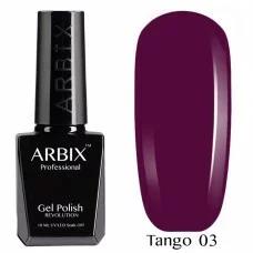 Гель-лак Arbix TANGO 10 мл 03