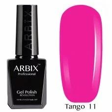 Гель-лак Arbix TANGO 10 мл 11