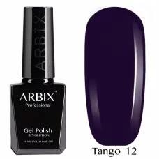 Гель-лак Arbix TANGO 10 мл 12