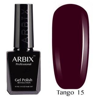Гель-лак Arbix TANGO 10 мл 15 Восточная экзотика