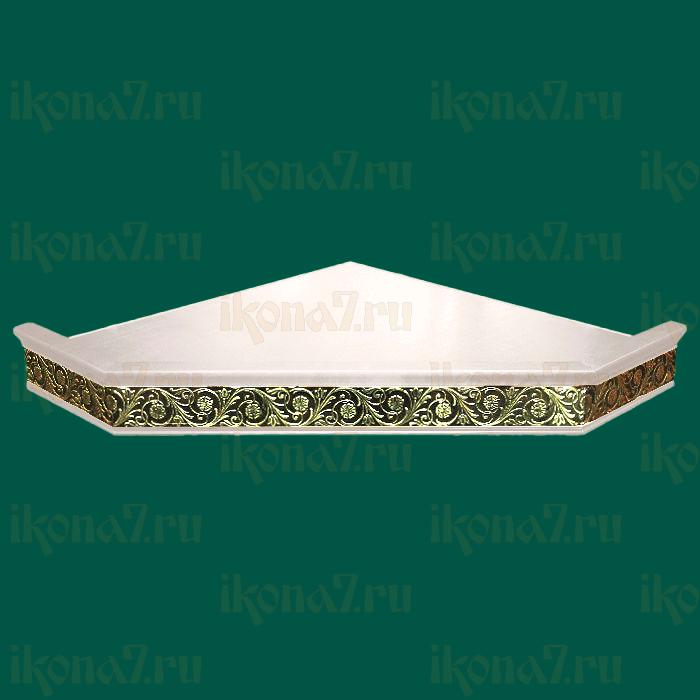 Одноярусная угловая полка для икон с широкой басмой  (белая)