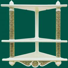 Трехъярусная угловая полка для икон с басмой (белая)