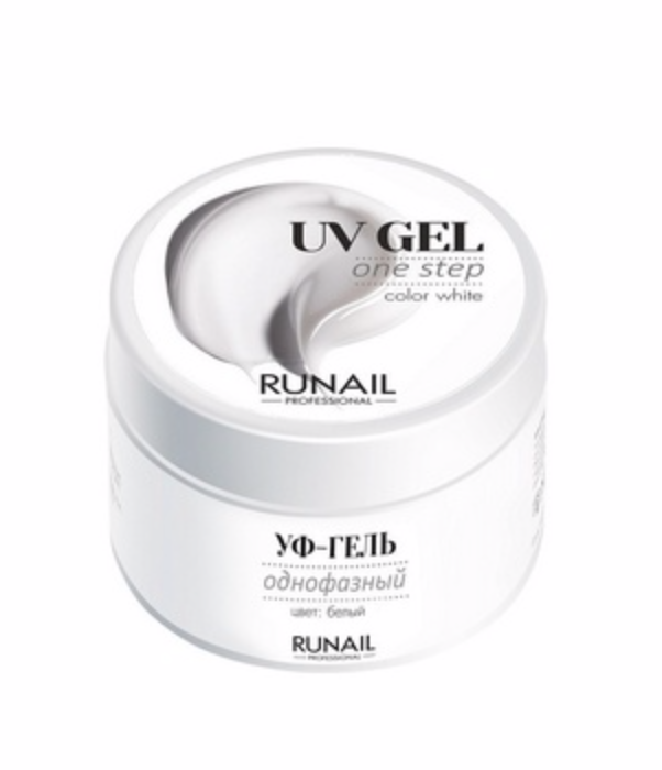 ruNail, Однофазный UV-гель, белый, 15 г