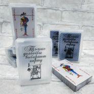 Колода карт в кейсе с предсказанием by Павел Бах