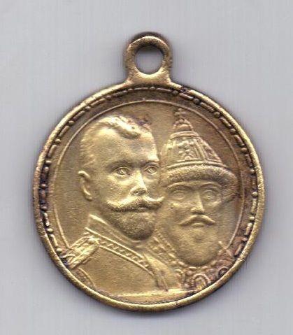 медаль 1913 года AUNC 300 лет дому Романовых