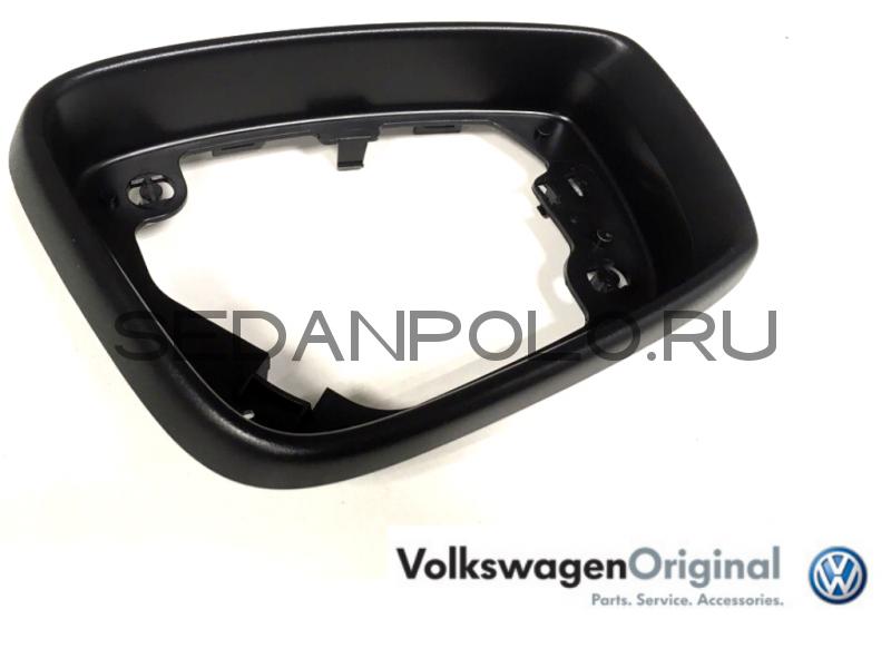 Рамка зеркала заднего вида правого VAG Volkswagen Polo Sedan