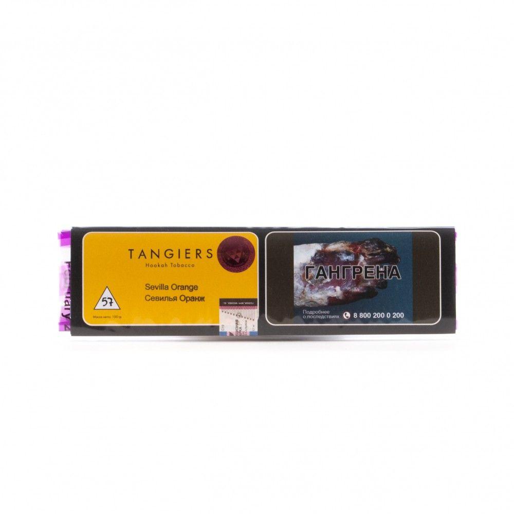 "Табак Tangiers Noir - Sevilla Orange (Апельсин ""Севилла"", 100 грамм, Акциз)"