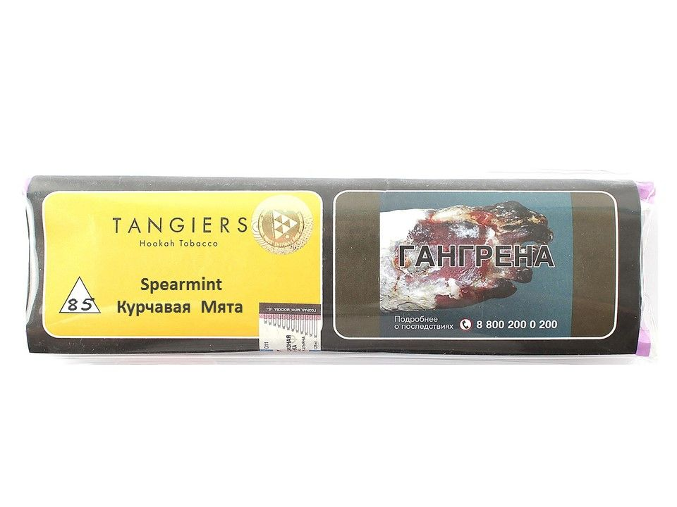 Табак Tangiers Noir - Spearmint (Курчавая мята, 100 грамм, Акциз)