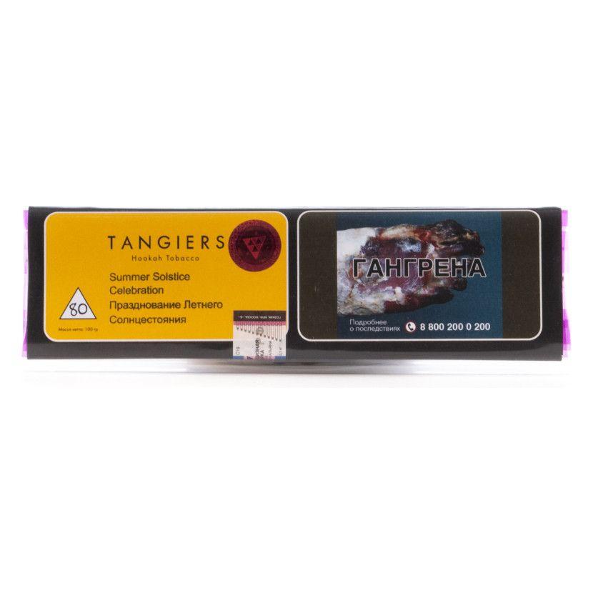 Табак Tangiers Noir - Summer Solstice Celebration (Смесь фруктов #4: праздник летнего солнцестояния, 100 грамм, Акциз)