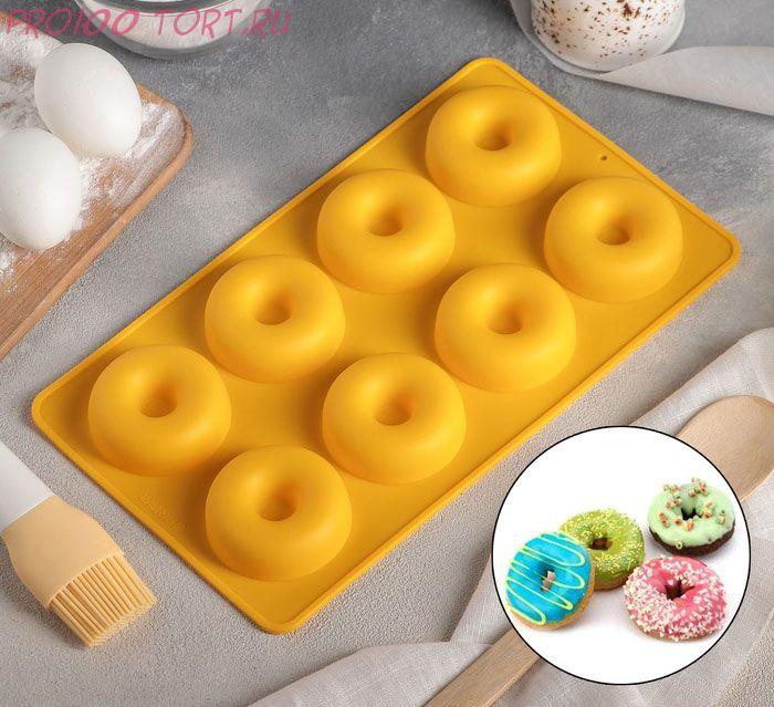 """Форма для выпечки """"Пончики"""", 8 ячеек"""
