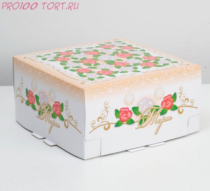 Кондитерская упаковка, короб, 24 х 24 х 12,1,5 кг