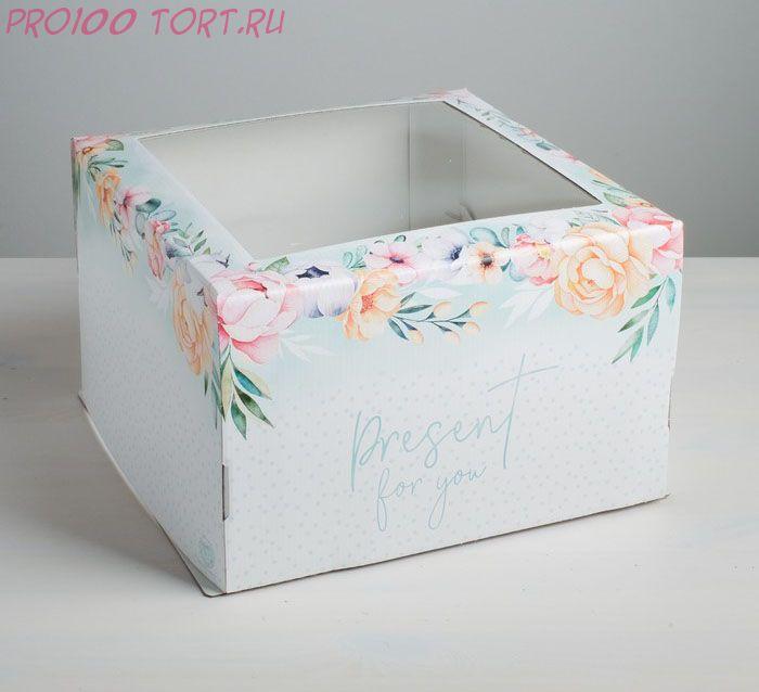 Коробка для торта Present, 30 х 30 х 19 см