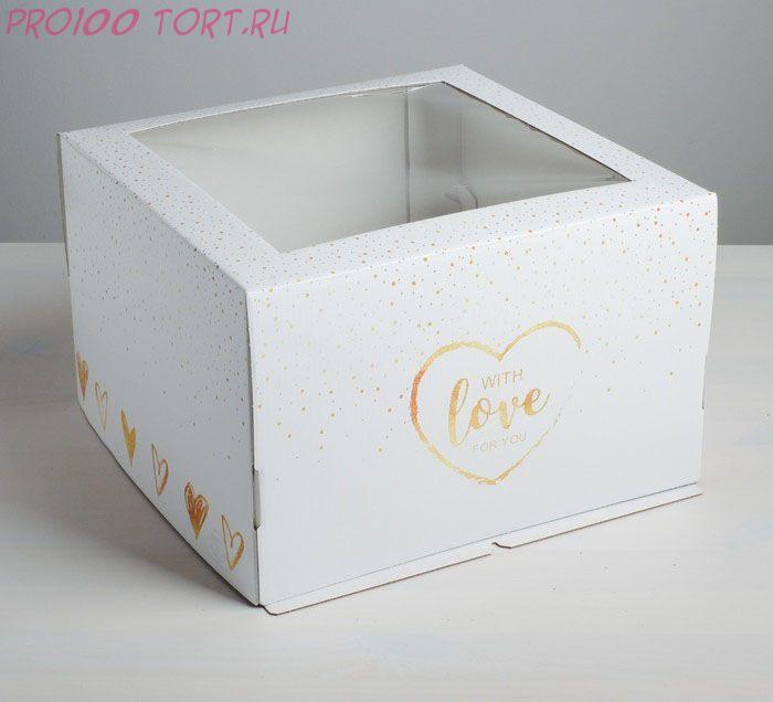 Коробка для торта With Love, 30 х 30 х 19 см