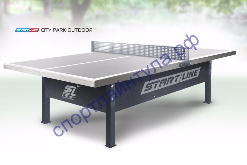 Теннисный стол City Park Outdoor - сверхпрочный антивандальный стол для игры на открытых площадках